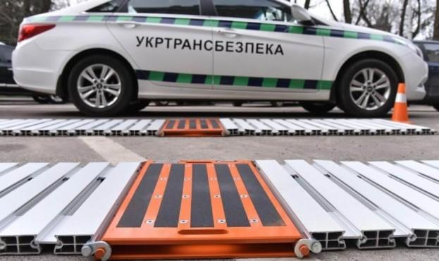 В Украине установят 54 комплекса автоматического габаритно-весового контроля на автомагистралях