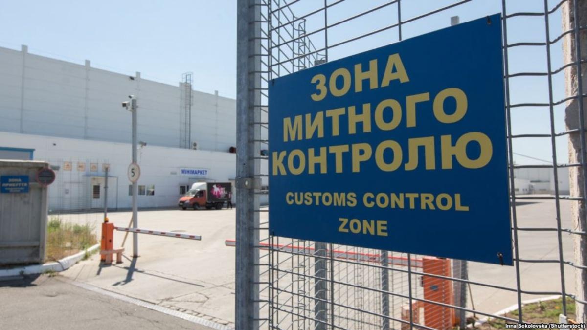 В Украине для некоторых видов сельхозпродукции вернули ставку НДС в 20%